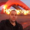 Alexey, 33, г.Красноярск