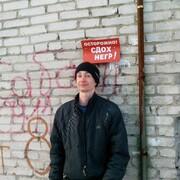 Стасян, 25