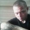 Плохой-Гитарист, 28, г.Красноярск