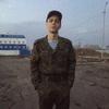 Andrew, 19, г.Омск
