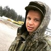 Владислав, 24, г.Томск