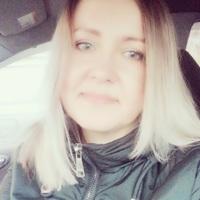 Ирина, 44 года, Рыбы, Томск