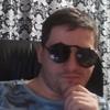АЛЕКСЕЙ, 28, г.Крутинка