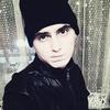 Павел, 21, г.Красноярск