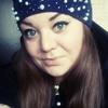 Елизавета, 24, г.Обь