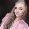 Ева, 19, г.Белый Яр