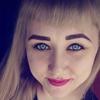 Елена, 23, г.Краснотуранск