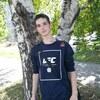Дмитрий Некрасов, 22, г.Красноярск