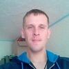 Александр ф, 30, г.Красноярск