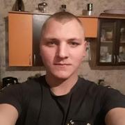 Иван 20 Красноярск