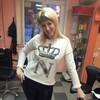 Оксана, 40, г.Красноярск