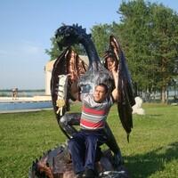 рамиль, 35 лет, Лев, Томск