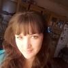 Вера, 19, г.Краснозерское