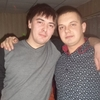 Валерий, 30, г.Большая Мурта