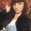 Ekaterina, 21, г.Новосибирск