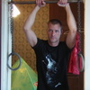 Вадим, 35, г.Северск