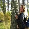 Лидия, 30, г.Красноярск