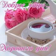 Андрей 30 Омск