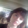татьяна, 28, г.Ордынское