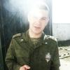Игорь, 26, г.Черепаново