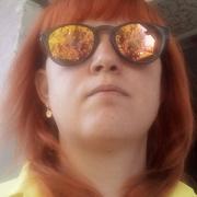 Екатерина 33 Томск
