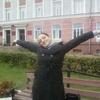 Ольга, 28, г.Северск