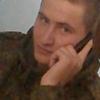 Alexander, 18, г.Чаны