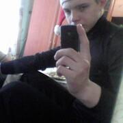 Артём, 26