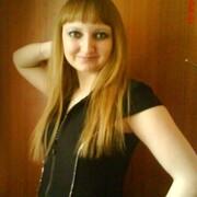 Natalia, 28