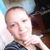 Екатерина, 33, г.Томск