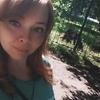 Марина, 22, г.Томск