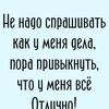 Я ТАКОЙ КАК ЕСТЬ!!!🤩, 47, г.Красноярск