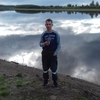 Кирилл, 22, г.Парабель