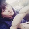 Юлия, 22, г.Абаза