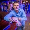 Алекс, 33, г.Красноярск