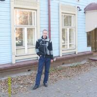Александр, 33 года, Водолей, Томск