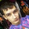 Сергей, 22, г.Омск