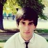 Амирчон, 23, г.Красноярск