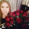 Татьяна, 22, г.Железногорск