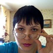 Ната, 44
