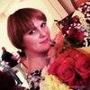 Кристина, 28, г.Омск