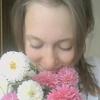 Ольга, 26, г.Павлоградка