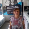 Ольга, 47, г.Минусинск