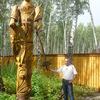 Роман, 36, г.Ордынское