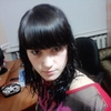 Анна, 25, г.Крутинка