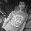 Саша, 17, г.Красноярск