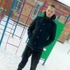Григорий, 20, г.Ужур