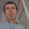 Артем, 30, г.Новосибирск