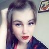 Маргарита, 20, г.Красноярск