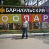 Юрий, 65, г.Черепаново
